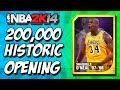 NBA 2K14 MyTeam - NEW Allen Iverson + 97-98 KOBE and SHAQ - Series 5 Packs