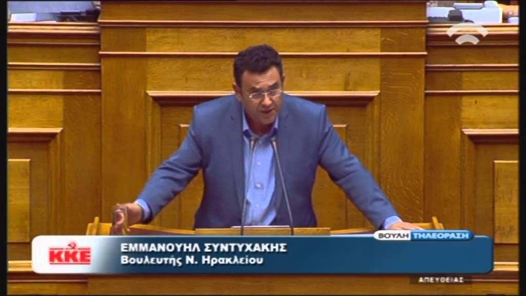 Προϋπολογισμός 2016: Μ. Συντυχάκης (ΚΚΕ) (03/12/2015)