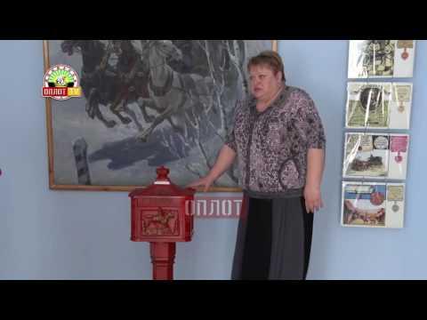 Уникальный Музей почты в Енакиево