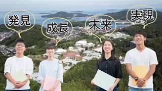 空撮動画2019