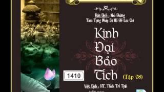 16/24, Pháp hội: Hư Không Tạng Bồ Tát (tt) (HQ) | Kinh Đại Bảo Tích tập 08