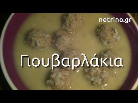 Σούπα γιουβαρλάκια με ρύζι και αυγολέμονο - Αναλυτικά η συνταγή της σούπας γιουβαρλάκια με λίγο επιπλέον ρύζι μέσα στο ζουμί και αυγολέμονο.