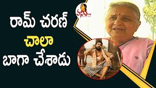 Infosys Chairperson Sudha Murthy About Ram Charan Rangasthalam Movie