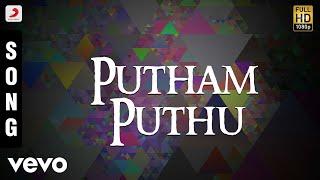 Song Name - Putham PuthuMovie - KarnaSinger - S.P. Balasubrahmanyam, S. JanakiMusic - VidyasagarLyrics - VairamuthuDirector - SelvaStarring - Arjun, Ranjitha, VineethaProducer - V. RameshStudio - Vijaya Madhavi CombinesMusic Label - Sony Music Entertainment India Pvt. Ltd.© 2017 Sony Music Entertainment India Pvt. Ltd.Subscribe:Vevo - http://www.youtube.com/user/sonymusicsouthvevo?sub_confirmation=1Like us:Facebook: https://www.facebook.com/SonyMusicSouthFollow us:Twitter: https://twitter.com/SonyMusicSouthG+: https://plus.google.com/+SonyMusicIndiahttp://vevo.ly/yvSgWx