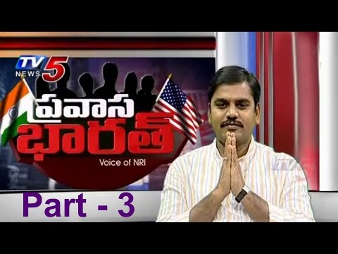 Why Center Non-Intervention In  AP & TG Disputes ? | Pravasa Bharat | Part 3 : TV5 News