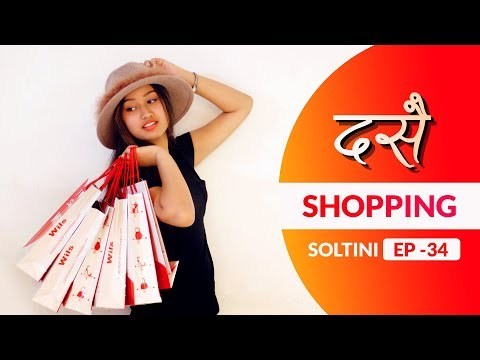 (दशैं Shopping | Soltini Episode 34 | Nepali Comedy Video | Riyasha | October 2018 | Colleges Nepal - Duration: 4 minutes, 22 seconds.)