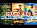 Box Office Collection Of Amazon Obhijaan,Inspector Notty K & Total Dadagiri | 29 Jan 2018