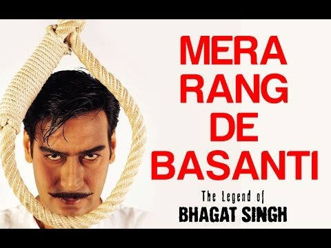 mera rang de basanti chola maye rang de patriotic song Hindi lyrics