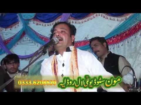 Video Mekon Tedyan Akhnyn Kalyn Ahmad Nawaz Cheena Moon Studio Pakistan download in MP3, 3GP, MP4, WEBM, AVI, FLV January 2017
