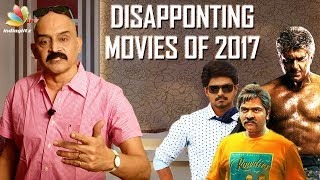 Video Most Disappointing Movies of 2017 | Kollywood Rewind 2017 | Vivegam , Bairavaa MP3, 3GP, MP4, WEBM, AVI, FLV Januari 2018