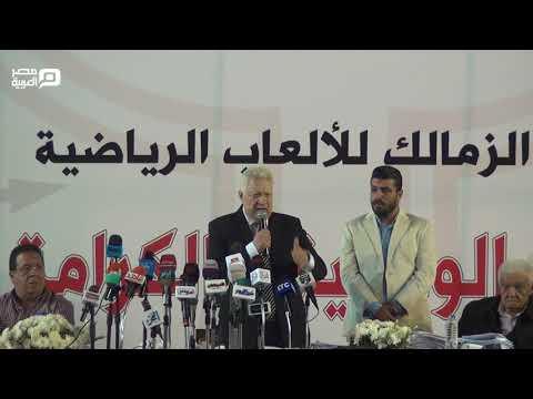 مصر العربية | مرتضى منصور لـ تركى الشيخ فلوسك هترجعلك