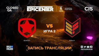Gambit vs Effect, EPICENTER XL CIS, game 2 [Maelstorm, LighTofHeaveN]