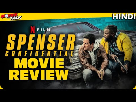 SPENSER CONFIDENTIAL : Movie Review [Explained In Hindi]