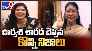 Actress Sharada exclusive interview