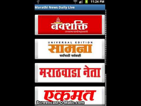 Video of Marathi News Daily Live