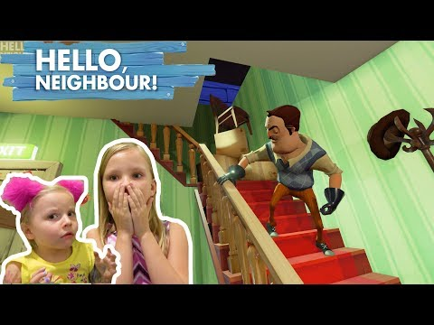 ПРОХОЖДЕНИЕ Привет сосед Полная версия Акт 1 / Мы ЭТО сделали /Летсплей с Николь  / Hello Neighbour