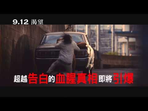 【渴望】精彩片段-惡夢解禁篇