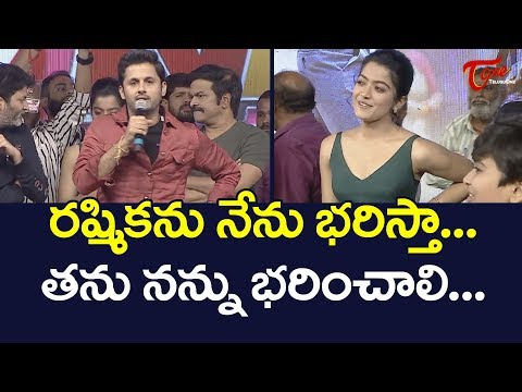 Nithiin Speech at Bheeshma Pre Release Event | Rashmika | TeluguOne Cinema