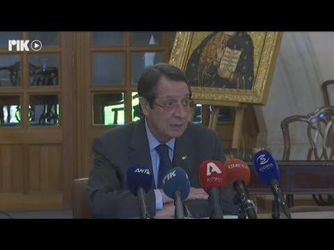 Δήλωση Νίκου Αναστασιάδη μετά τη συνάντηση με τον Τουρκοκύπριο ηγέτη Μουσταφά Ακιντζί