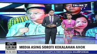 Video Apa kata media asing tentang kekalahan AHOK MP3, 3GP, MP4, WEBM, AVI, FLV Desember 2017