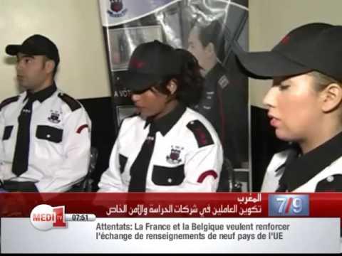 ربورتاج .. تزايد عدد شركات الحراسة والأمن الخاص بالمغرب