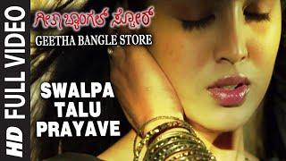 Video Swalpa Talu Prayave Full Video Song    Geetha Bangle Store    Pramod, Sushmitha download in MP3, 3GP, MP4, WEBM, AVI, FLV January 2017