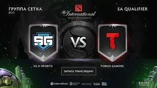 SG e-sports vs Torus Gaming, The International SA QL, game2 [Lum1Sit, Mortalles]
