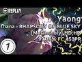 RHAPSODY OF BLUE SKY [Melancholy] HD,HR FC 99.39% 450pp #1