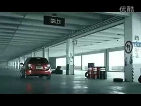 Chevrolet Aveo Commercial