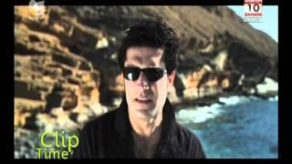 Ayub Ali - Wa Tenagay / Eyub Eli - Wa Tenegey - Kurdish Video Music 2011
