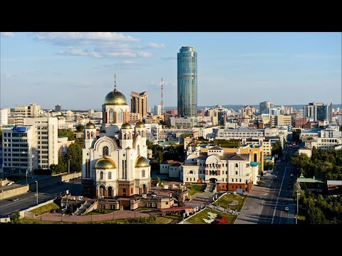 Yekaterinburg, Russia. The Capital of Ural! Ural Trip 4. Live