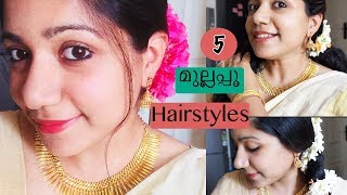 Video 5 easy മുല്ലപ്പൂ hairstyles | simple hairstyles with jasmine flower| വിഷു സെറ്റ് saree hairstyle MP3, 3GP, MP4, WEBM, AVI, FLV Mei 2018