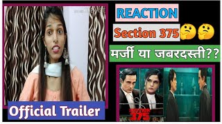 Section 375 | Official Trailer Reaction |Akshaye khanna| Richa chada
