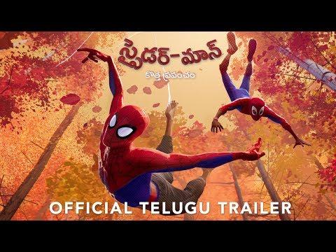Spider-Man: Into The Spider-Verse | Official Telugu Trailer 2 | In Cinemas December 14