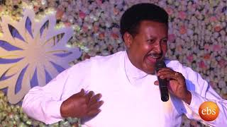 A Glimpse at EBS Tv's 2009 New Year Special Show: Neway Debebe Live Performance