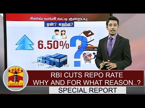 RBI-Cuts-Repo-Rate--Why-and-for-what-reasons--Special-Report-Thanthi-TV