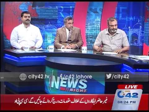 News Night 25th April 2016