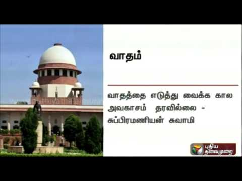 Jayalalithaas-disproportionate-assets-case--Karnataka-high-court-has-failed-to-uphold-justice