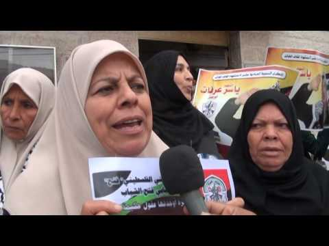 اهالي الاسرى في معتقلات الاحتلال الصهيوني يحتفلوا بذكرى استشهاد الاخ الرئيس ياسر عرفات