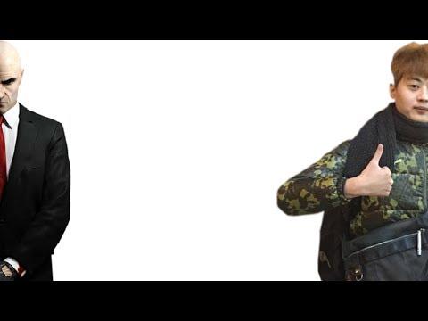 小龜玩HITMAN 潛行刺客遊戲當作CSGO在打