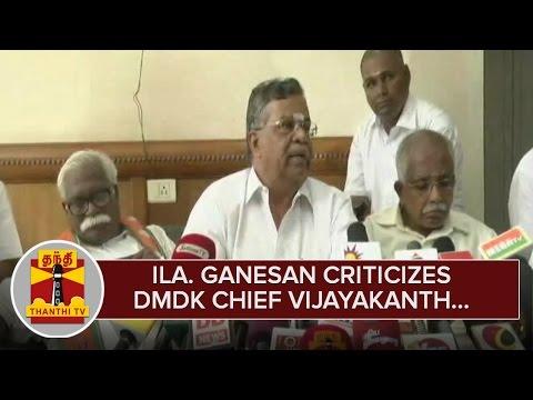 BJP-Senior-Leader-Ila-Ganesan-criticizes-Vijayakanth--Thanthi-TV