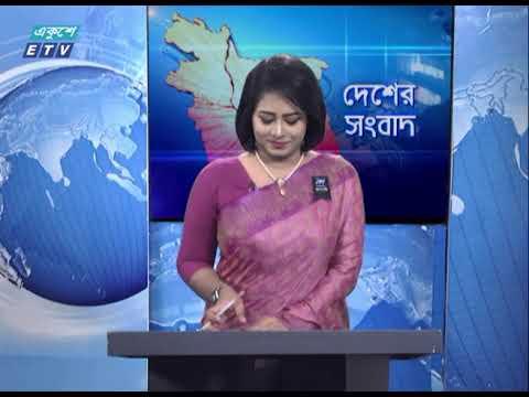 11 AM News || বেলা ১১টার সংবাদ || 02 Aigust 2020 || ETV News