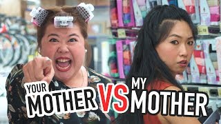 Video Your Mother vs My Mother MP3, 3GP, MP4, WEBM, AVI, FLV Agustus 2018