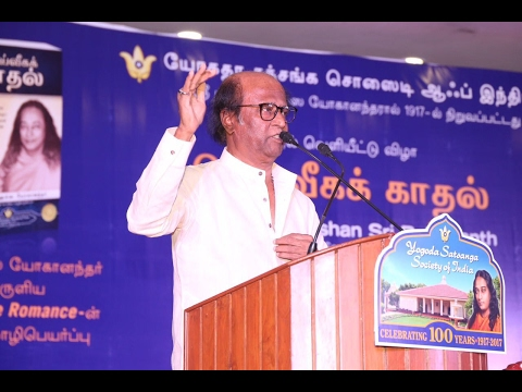 I Am Fond of Power - Says Rajinikanth | Rajinikanth | Divine Romance Book Launch