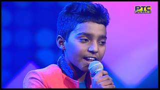 Voice Of Punjab Chhota Champ 2 Grand Finale Second Round | Melody Songs