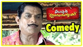Video Dr Innocentaanu Movie | Jagathy Sreekumar Comedy Scenes | Innocent | Sona | Suraj Venjaramoodu MP3, 3GP, MP4, WEBM, AVI, FLV Mei 2018