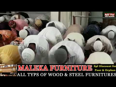 Muslims Offer Eid ul Azha Prayer At MirAlam Eidgah in Hyderabad Bakrid 2019