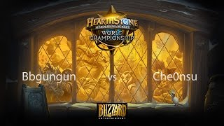 Bbgungun vs Cheonsu (김천수), game 1