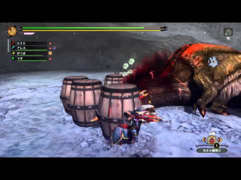 Monster Hunter 3 (Tri) G HD Ver. - Savage Deviljho 4 players online