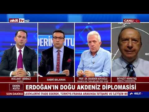 Derin Kutu - Türkiye'nin Yerli Ve Milli Silah Atılımı - 22.09.2020